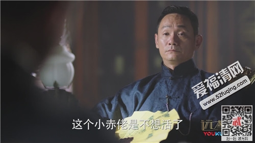 远大前程洪三元和齐林赌博出千被抓 洪三元死里逃生抢回货物