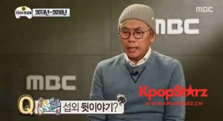 《无挑》金泰浩PD:提起歌谣祭,就是BigBang G-Dragon