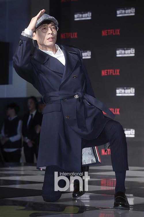 《犯人就是你》举行发布会 刘在锡领衔出席