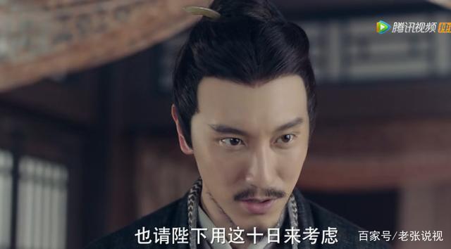 三国机密36集:郭嘉怀疑刘平身份,伏寿猜出刘平将要迎娶曹节