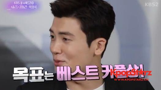 朴炯植因为张东健才出演新剧 年底最佳Couple是目标