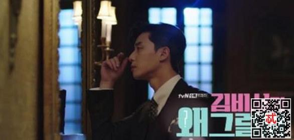 韩剧金秘书为什么那样漫画结局是什么 李英俊最后和谁在一起