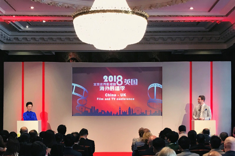 二十余部北京优秀影视剧将与英国观众见面