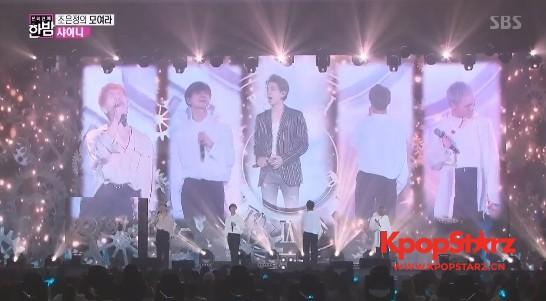 SHINee称五名成员今后会继续幸福活动 为了哥哥能做的事是?