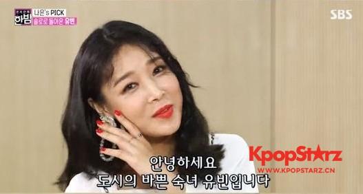 婑斌称自己是JYP第二人 想出演的综艺节目是?