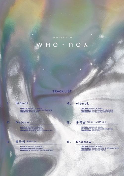 NU'EST W新专辑《WHO, YOU》 最新歌单正式公开