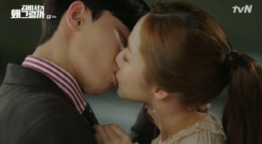 金秘书第8集:金秘书终于亲了 朴敏英主动亲吻朴叙俊勇敢追爱