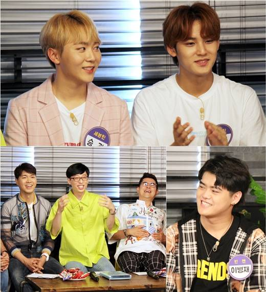 SVT珉奎胜宽出演《Happy Together3》最新预告公开