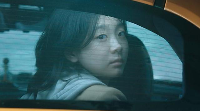 韩国演员金多美获加拿大奇幻电影节最佳女演员奖