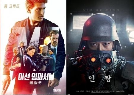 《碟中谍6》vs《人狼》 上映第一周票房冰火两重天