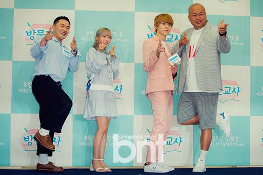 Mnet《家访老师》举行发布会 朴明秀Vernon&Luda等出席