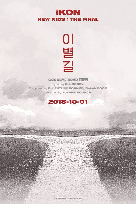 iKON高速回归专辑 最新海报正式公开