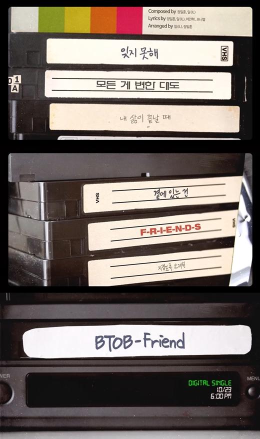 BTOB特别单曲《Friend》 镒勋自作曲试听公开