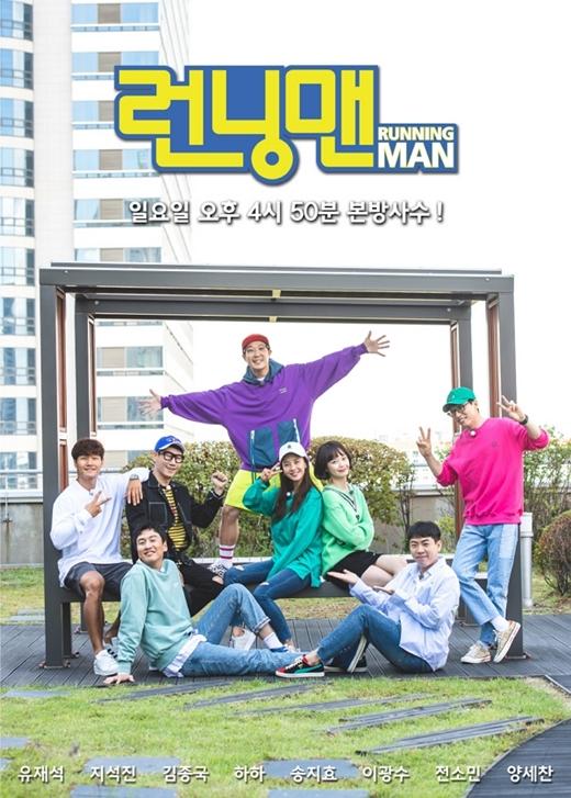 SBS 4日转播棒球赛事  《Running Man》更改播放时间