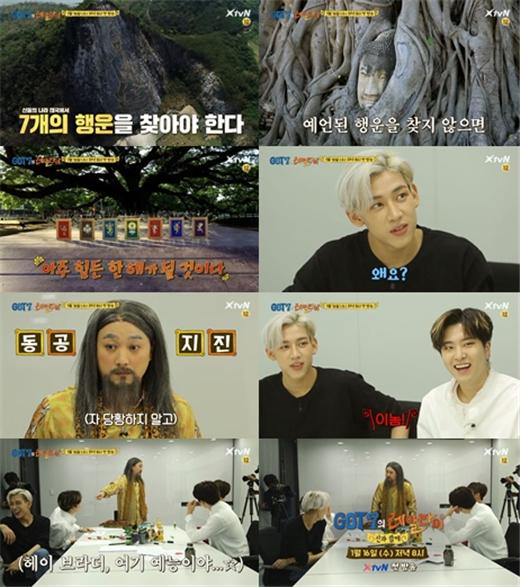 GOT7新节目《GOT7的Real Thai》 最新预告正式公开