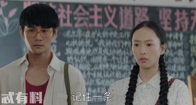 大江大河:宋运辉上大学是姐姐换来的 成为一生过不去的梗