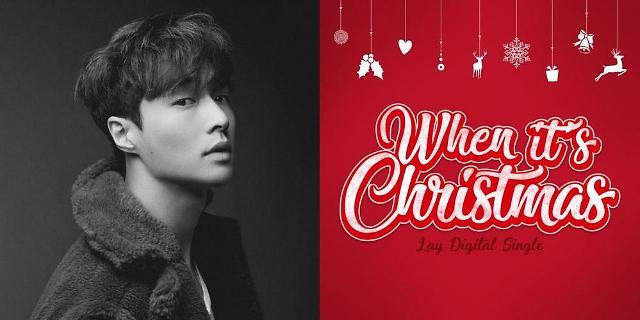 EXO张艺兴、NCT DREAM将发冬季特别单曲