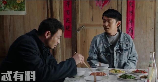大江大河:杨母不同意杨巡戴娇凤婚事 东宝得知老书记贪污