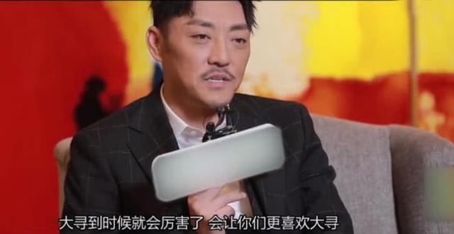 大江大河第二部预计在2019年10月建国70周年献礼剧中播出