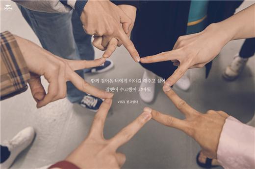 VIXX将发行新曲《走着》 最新预告照正式公开