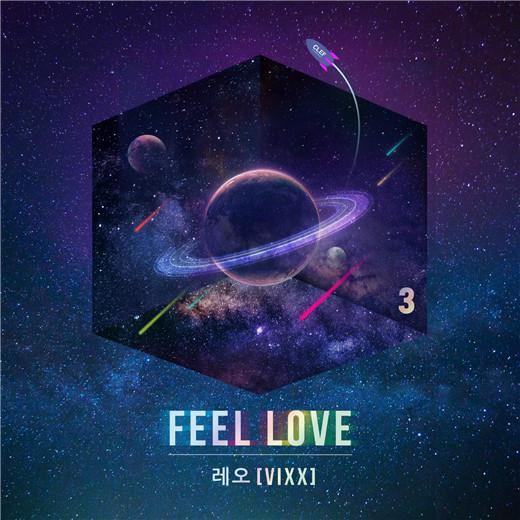 VIXX LEO新曲《FEEL LOVE》 19日中午正式发售