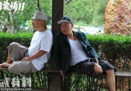 乡村爱情11大个儿三番五次试探银萍 刘一水成功劝回杜小双