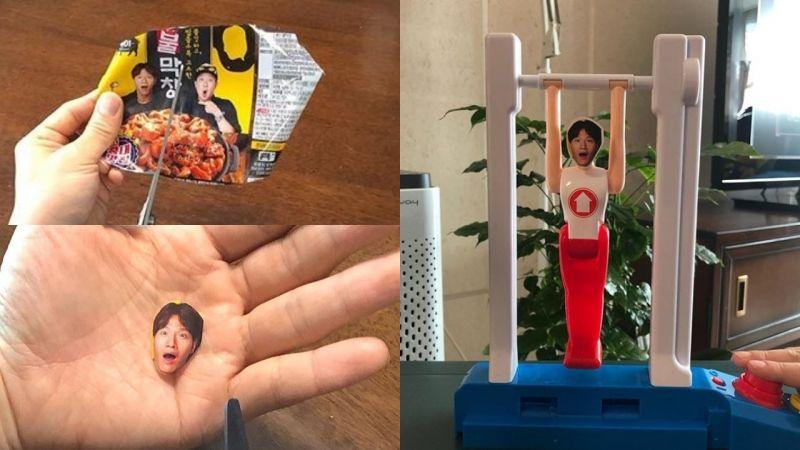 俞世润把金钟国的头像剪下,贴在「体操选手」游戏机上!让HAHA回覆:「那个玩具我也想要~」