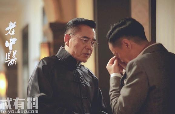 老中医:赵闵堂收高小朴为徒 翁泉海再出诊经历什么惊心动魄
