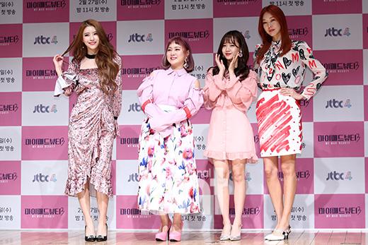 《MY MAD BEAUTY3》举行发布会 韩惠珍朴娜莱等出席