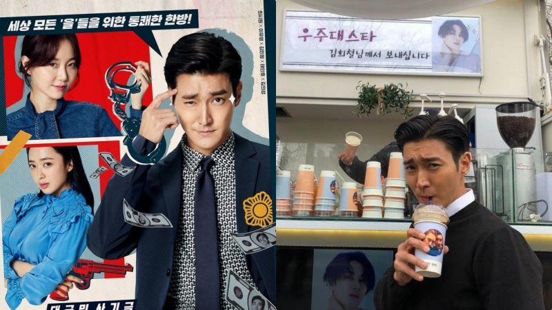 Super Junior金希澈为始源送上咖啡车:谢谢宇宙大明星!