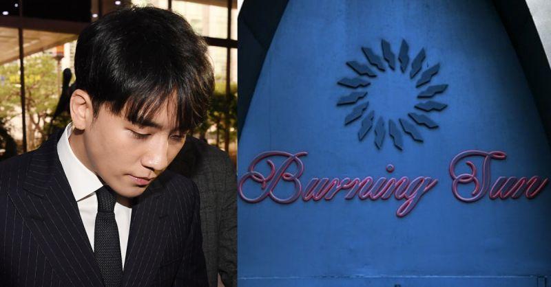 【Burning Sun事件】胜利再被立案!警方收押Yuri Holdings等股东公司账簿,疑贪污+洗钱金额达数亿