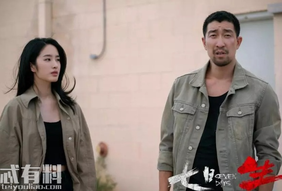 七日生:马赫德故意接近文文 邱永邦得到李米帮助