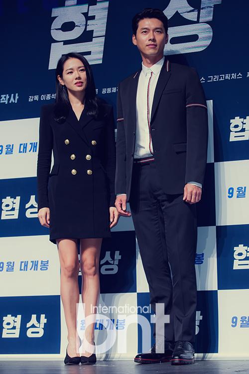 玄彬·孙艺珍确定出演新剧《爱情迫降》