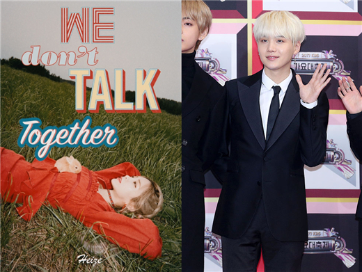 Heize7月7日携新曲回归 BTS SUGA担任制作人
