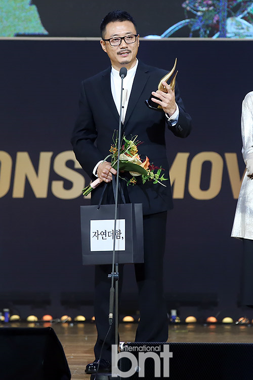 第24届春史电影节中国著名导演柏麟 荣获海外交流导演特别奖
