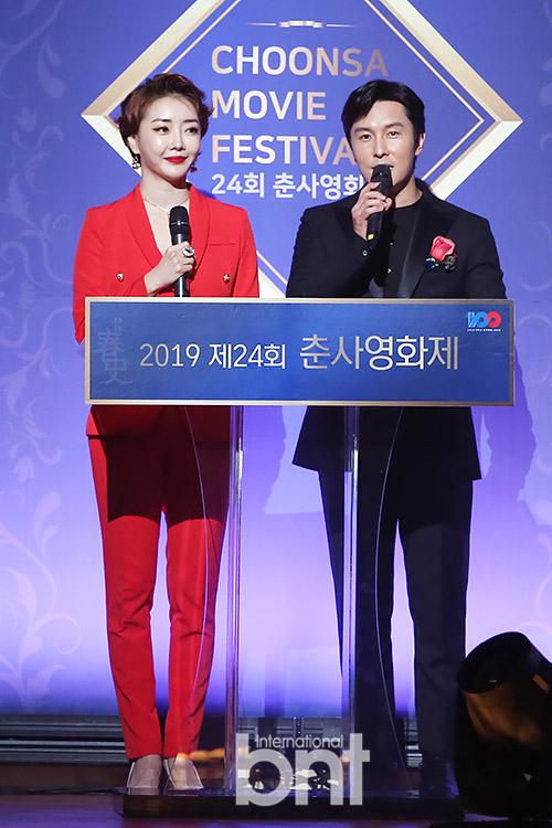 第24届春史电影节中韩名导 柏麟&奉俊昊导演荣获奖项