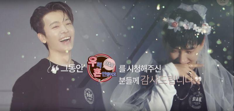 SJ D&E在香港演唱会上「完婚」?SM娱乐发来贺电:「为两位献上真诚祝福」