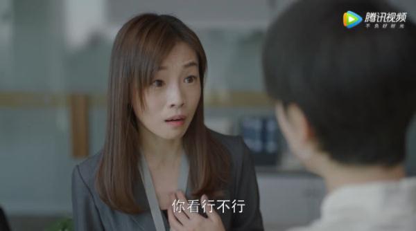 小欢喜:董文洁忙于家事小金趁机篡位 珍妮助董文洁东山再起