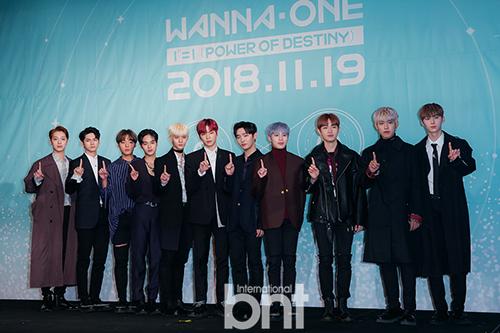 Wanna One两周年齐聚一堂 姜丹尼尔尹智圣缺席