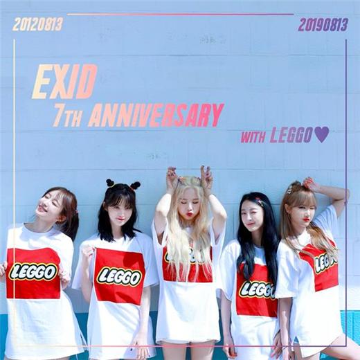 EXID迎来出道7周年 公开温馨团体照