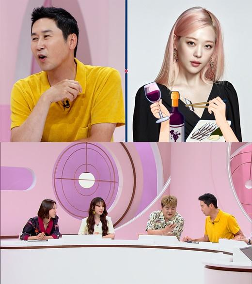JTBC2《今天的运势》雪莉表示要看外貌和年龄来选男友