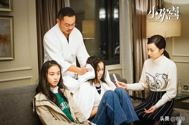 小欢喜:剧中人设最不讨喜的女配 王一迪太自恋 小梦心机深