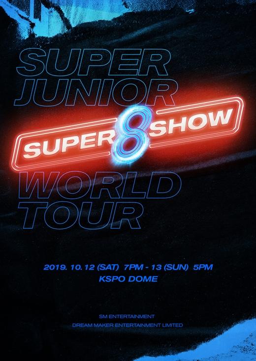 Super Junior将在首尔举行Super Show 8巡回演唱会