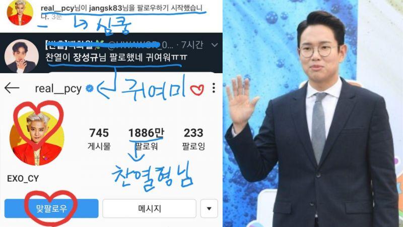 因为灿烈关注了自己的IG帐号!「张老师」张成奎开心发文:「我是EXO选择的男人!」