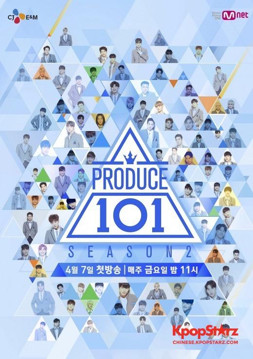 男版《produce101》 Concept评价曲进入音源榜上位圈