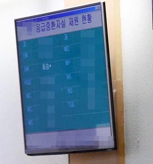 T.O.P不在重患者室名单之中? 医院方面的回应是…