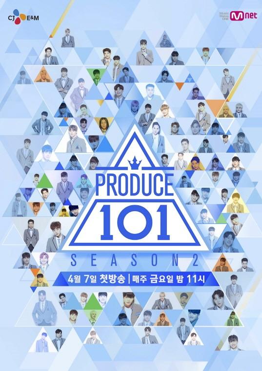 男版《101》出道组11人确定出演《SNL9》