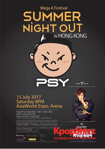 PSY SE7EN GU9UDAN与香港粉丝共享夏日音乐盛宴