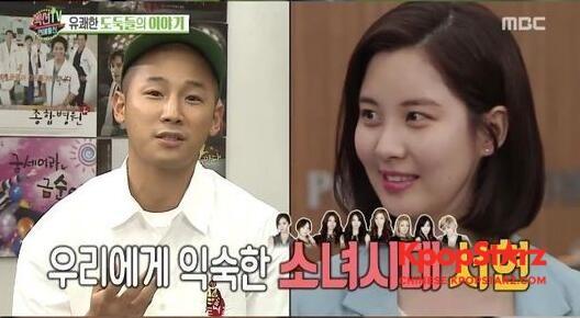 徐贤:作为少女时代活动了十年,现在是新人演员