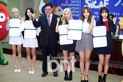 宇宙少女成员出席第21届首尔国际动漫节(SICAF 2017)